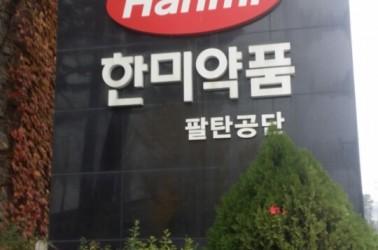 한미약품 화성팔탄공단.jpg
