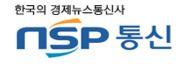 NSP통신1.JPG